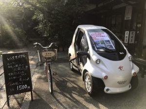 期間限定 電気自動車のレンタルできます!
